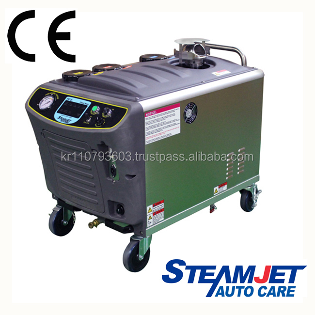 Steam Jet Car Wash Machine Suppliers