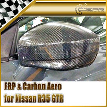 For Nissan R35 GTR Carbon Mirror Frame Shell Replacement
