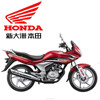 Honda 150cc motorcycle SDH(B2)150-B with Honda patented electromagnetic locking system