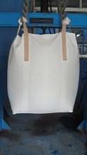 Jumbo/Sludge Bag