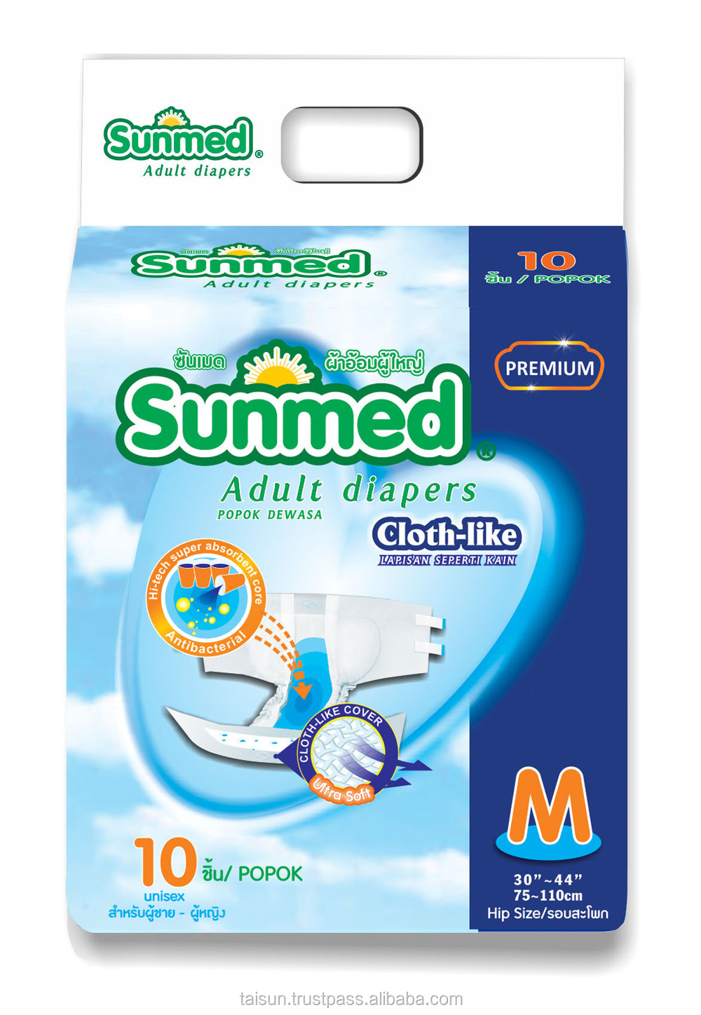 NEW EXCELLENT ADULT DIAPERS
