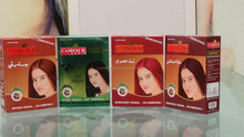 Lamour Halal hair color