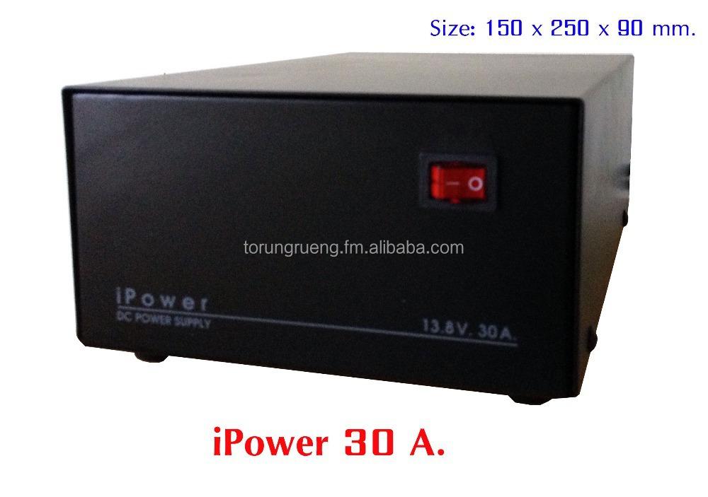 Dc Power Supply 13 8v 30a