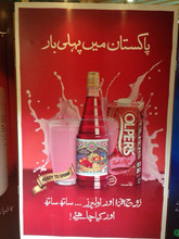 ROOH AFZA ROSE SYRUP