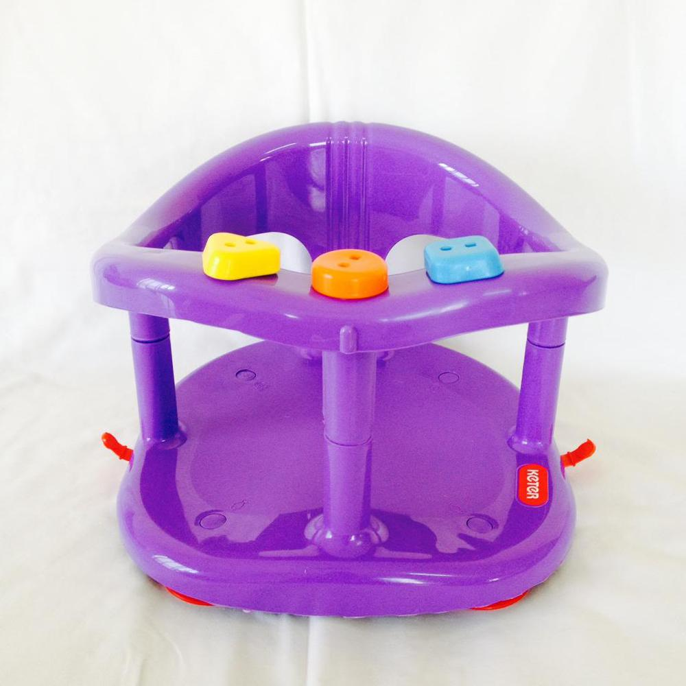baby bath ring seat for tub by keter purple buy baby bath ring bath toys baby child care. Black Bedroom Furniture Sets. Home Design Ideas