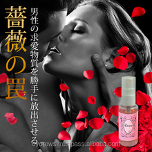 Made in Japan OEM pheromone perfume for sexy women. Start your own brand with us!