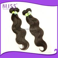 flat tip hair extension,queen like brazilian hair,brazilian weave