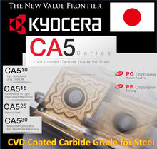 Famous brands low MOQ Kyocera indexable inserts with excellent performance CA5 Series