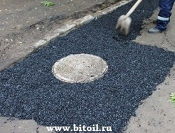 Cold mix asphalt
