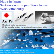 Japan High quality AIR PIT vacuum suction pen for carrying sensitive goods without dirts for assembly of liquid crystal panel