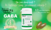GABA supplement pearl white slimming capsule made in japan
