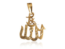 ISLAMIC MUSLIM RELIGIOUS PENDANT IN SOLID BIS HALLMARK 22KT YELLOW GOLD - SUPPLIED IN ALL GOLD PURITY
