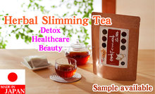 Japanese and Effective herbal ingredients slimming tea natural slimming