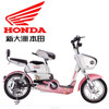 Honda Electric bicycle M 6 with CBS (Combi Braking System)