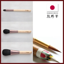 Fashionable and Traditional Japan cosmetic brushes for better make-up time , OEM also available