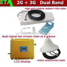 MOBILE SIGNAL BOOSTER- GSM/3G - QATAR