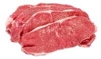 Halal Beef Topside ,Silverside,Shin Shank and Blade
