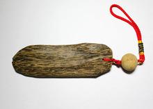 Agarwood Key Chain 100% Natural Wood