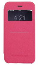 PU leather flip cover case Mercury Wow bumper case (Hot pink)