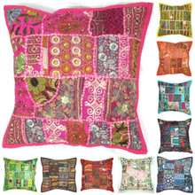 Indian Cotton Mirror Cushion Cover Decor Vintage Embroidery Pillow Case
