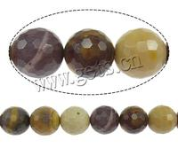 Yolk Stone Beads Round different size for choice & faceted Hole:Approx 1mm Sold Per Approx 15 Inch Strand