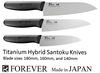 Durable and lightweight titanium knife from Japanese knives manufacturer