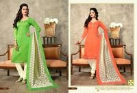Exclusive stylish green & rose pink ethnic chanderi banarasi designer salwar suit