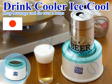 Arnest Japanese barware buckets can beer juice wine bottles coolers holders stand adapter set made in Japan 76023 6024 76025