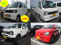Low cost and Japanese used suzuki carry at reasonable prices long lasting