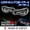 Long-lasting taillight and windows film from Japan auto parts manufacture