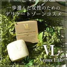 Venus lab Medical Herbal Nano Soap Whitening Deodorant Brightening Skin