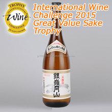 Sabrosa y Natural pequeño licor botella con alta seguridad made in japón