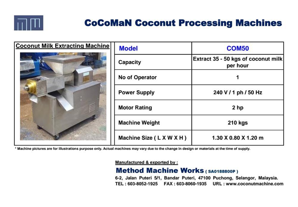 2017 CoCoMaN Coconut Milk Extracting Machine COM50 Catalogue